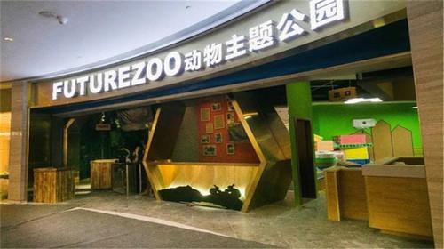 FUTURE ZOO未来动物城