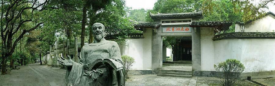 九江白鹿洞书院