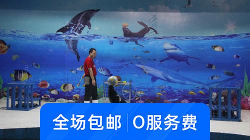 乐民海洋世界