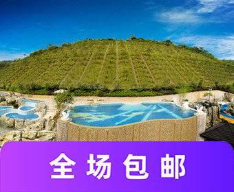 郴州国际会展酒店温泉景区