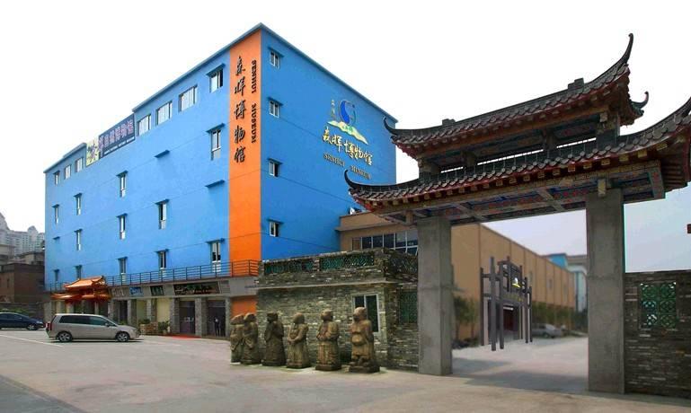 东莞森晖自然博物馆(儿童票)