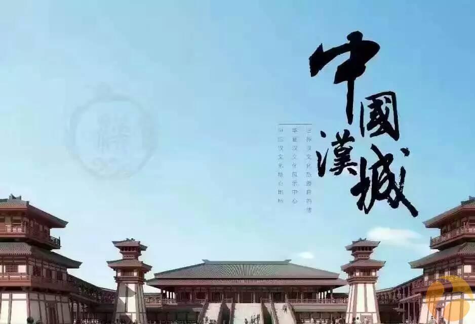 襄陽中國漢城門票成人票(漢宮+影視基地 清明優惠)