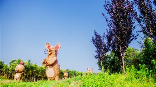 林海湾丛林乐园