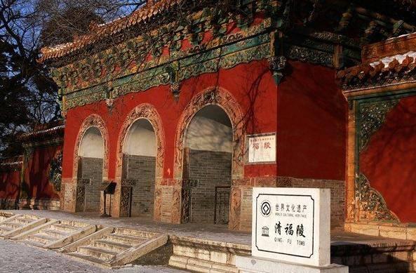 沈陽清福陵(東陵)