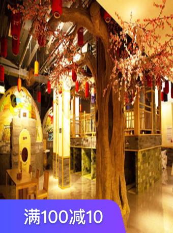 济州岛城市温泉