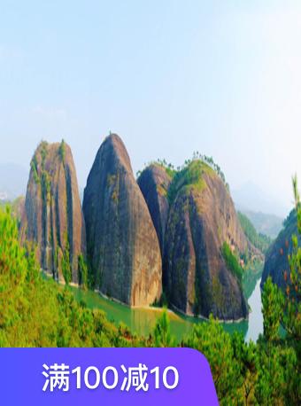 青龙岩风景区