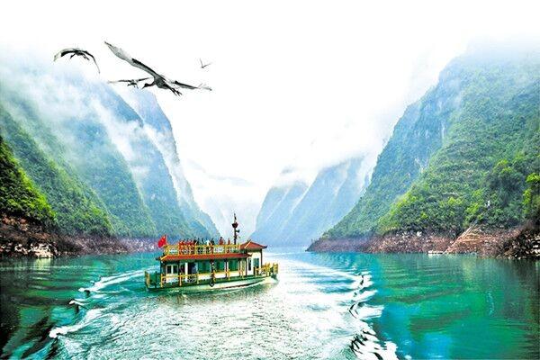 野三峡清江大峡谷(成人票)