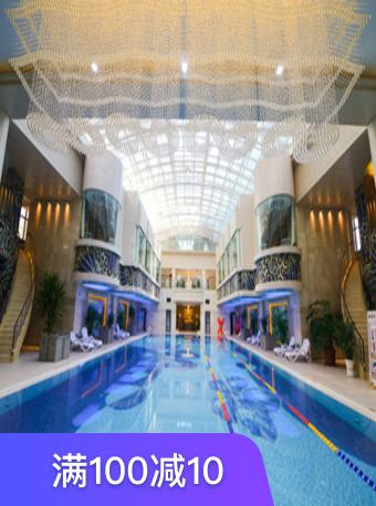 鲸驰酒店温泉