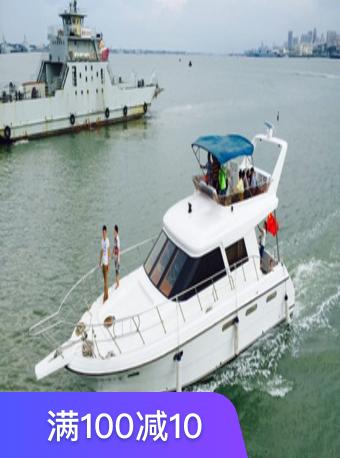南海明珠游艇俱乐部