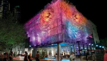 上海琉璃艺术博物馆夜景