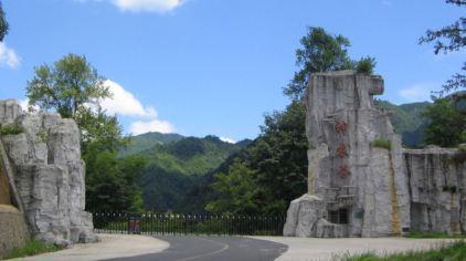 神农谷景区大门.jpg