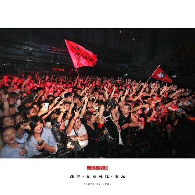 【宁波站】「痛仰」《二十四城记(下)》2020巡演 LVH