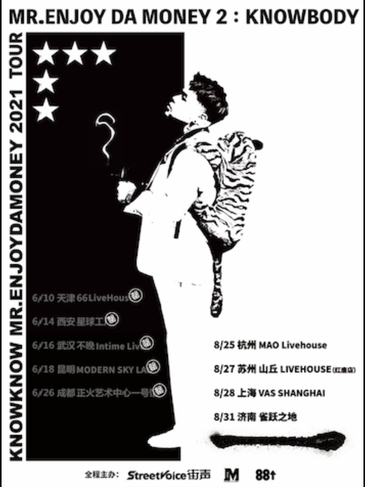 【延期】KnowKnow TOUR