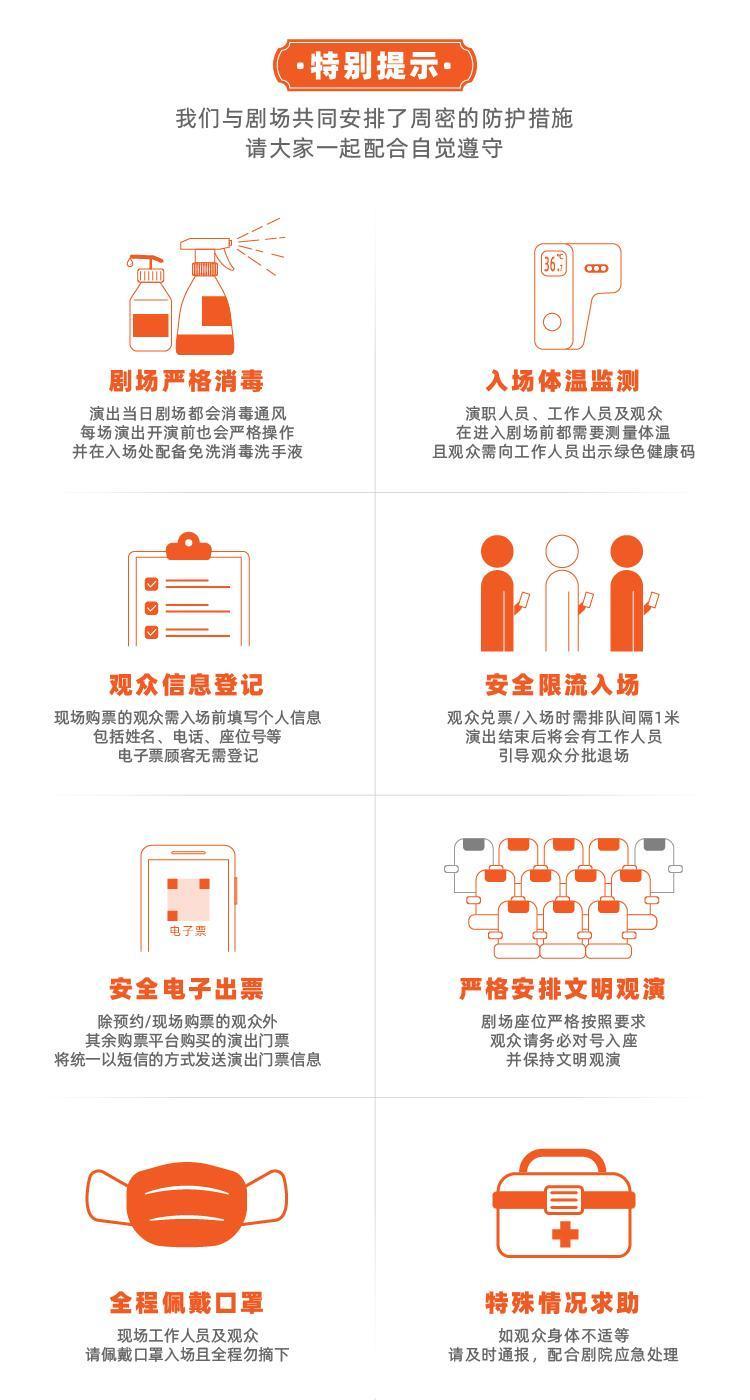 疫情剧场图标_画板 1.jpg