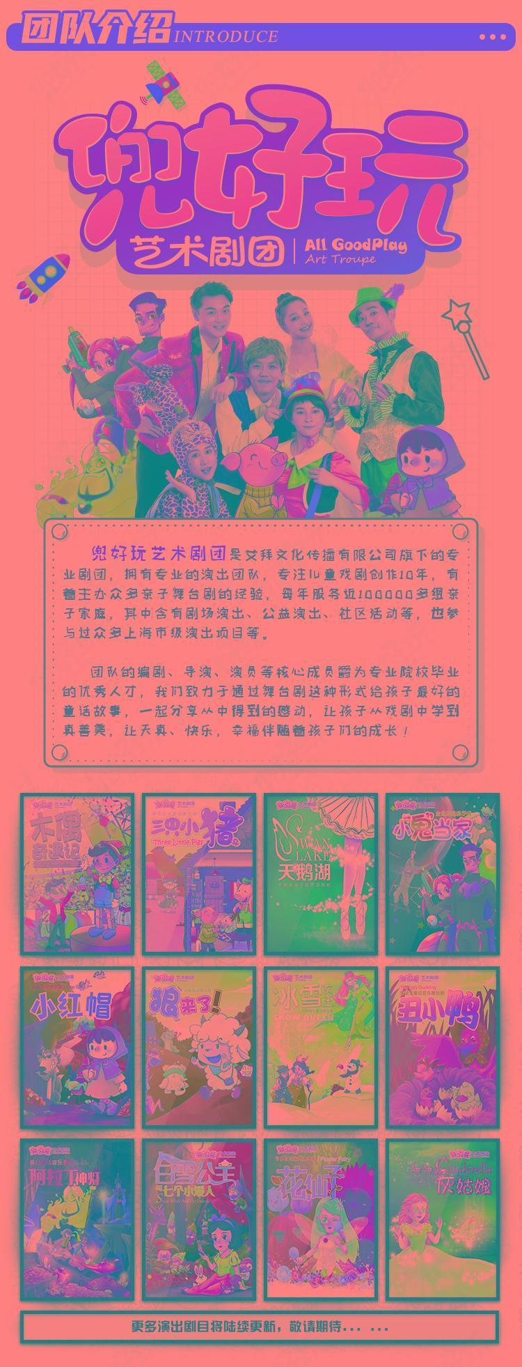 08-团队介绍_01.jpg