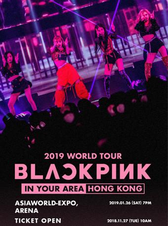 BLACKPINK演唱会