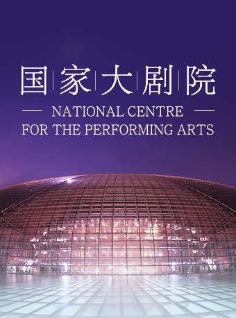 《琵琶语》名曲音乐会
