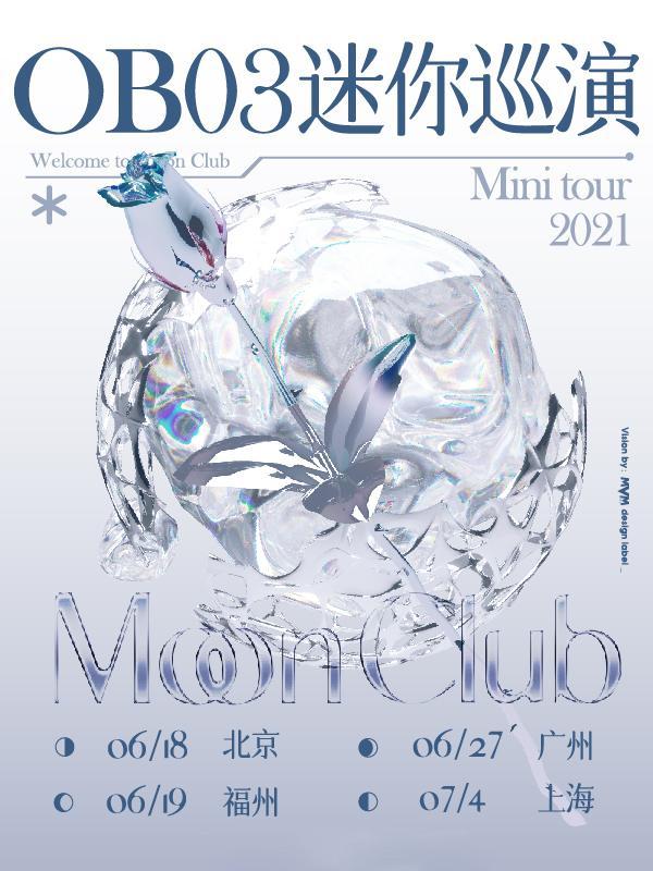 【上海站】M-LAB x M_DSK OB03 2021「MOON CLUB」迷你巡演LVH