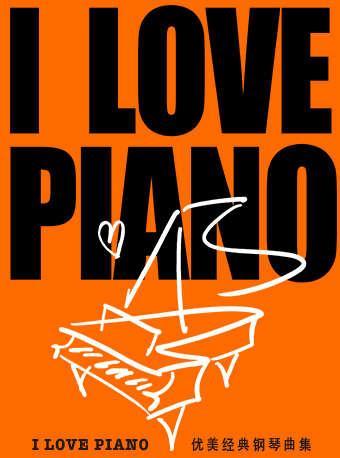 优美经典钢琴曲集