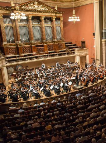 广州青年交响乐团成立十周年——西安音乐会