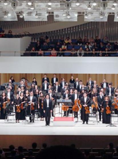 四川交响乐团音乐会