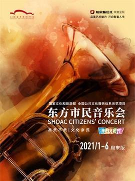 中国诗词古琴琴歌音乐会
