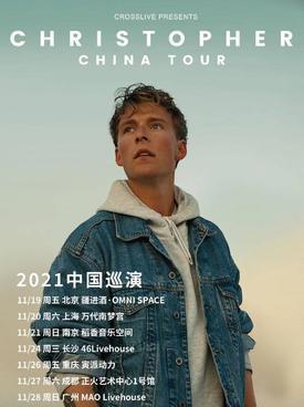 Christopher2021巡演