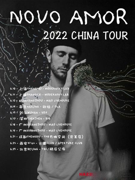 Novo Amor」2022年巡演