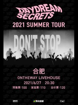 「白日密语」2021夏季巡演LVH