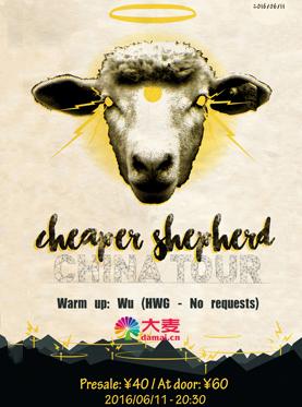 06/11法国超强双人DJ组合Cheaper Shepherd中国巡演|重庆站