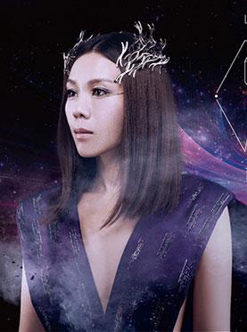 Tanya蔡健雅 2016巡回演唱会 列穆尼亚LEMURIA 深圳站