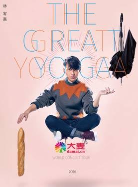 林宥嘉 THE GREAT YOGA 世界巡回演唱会-重庆站