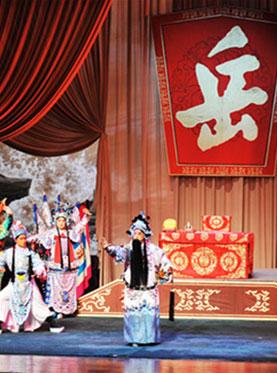 2016年国家京剧院迎国庆演出 京剧《满江红》