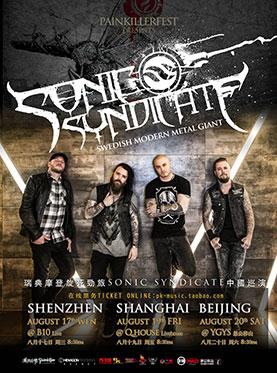 瑞典摩登金属劲旅SONIC SYNDICATE 2016中国巡演上海站