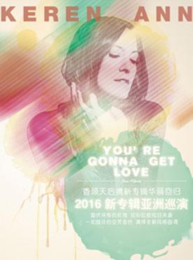 【万有音乐系】《You're Gonna Get Love》-Keren Ann 2016新专辑亚洲巡演上海站