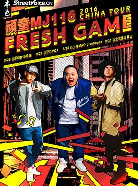 顽童MJ116 • FRESH GAME 2016 CHINA TOUR上海站