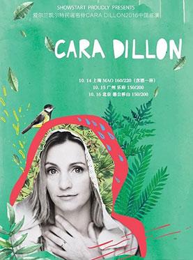 【秀动呈献】爱尔兰凯尔特民谣名伶CARA DILLON 2016中国巡演