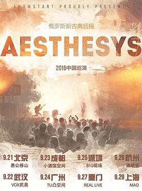 【秀动呈献】俄罗斯新古典后摇名团Aesthesys2016首次中国巡演