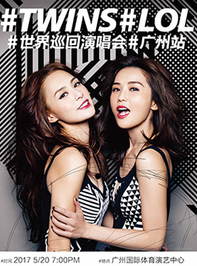 Twins LOL世界巡回演唱会