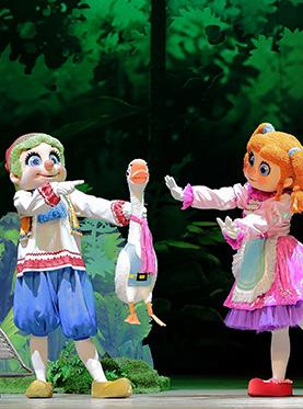 大型儿童人偶歌舞剧《尼尔斯骑鹅历险》