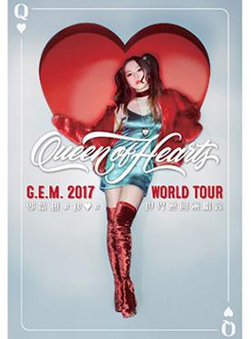 G.E.M. 邓紫棋【Queen of Hearts】世界巡回演唱会2017 - 广州站(4月2日)