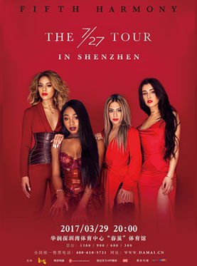 Fifth Harmony The 7/27 Tour In ShenZhen