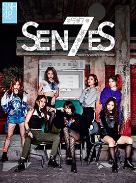 SNH48 PRESENT 《GIRL CRUSH》 7SENSES 1ST SHOWCASE IN SHANGHAI