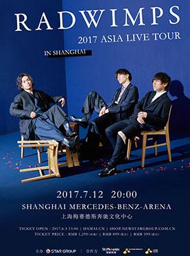 RADWIMPS 2017 Asia Live Tour in Shanghai