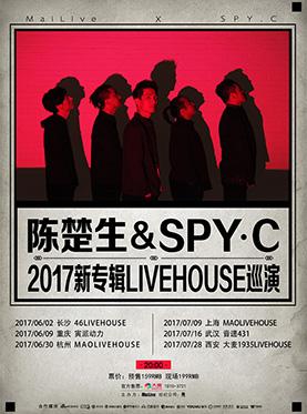 Mailive|陈楚生&SPY.C2017新专辑livehouse巡演