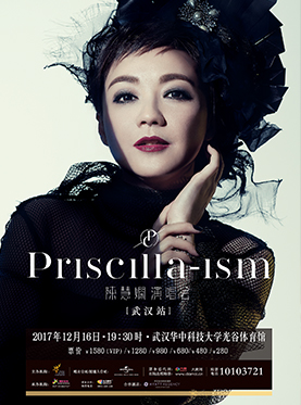 PRISCILLA-ISM陈慧娴演唱会武汉站