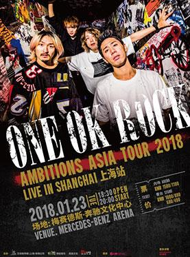 ONE OK ROCK AMBITIONS ASIA TOUR 2018 上海站