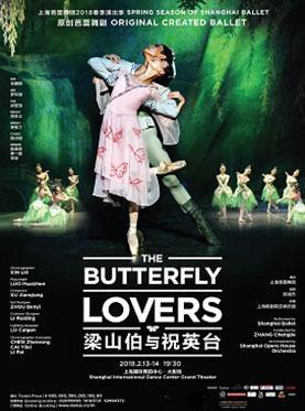 芭蕾舞剧梁山伯与祝英台