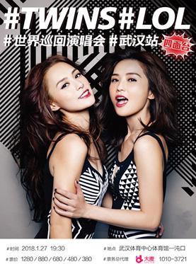 Twins LOL世界巡回演唱会-武汉站
