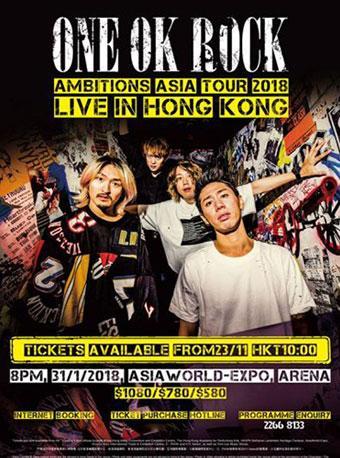 ONE OK ROCK香港演唱会